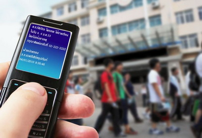 SMS Marketing For Schools